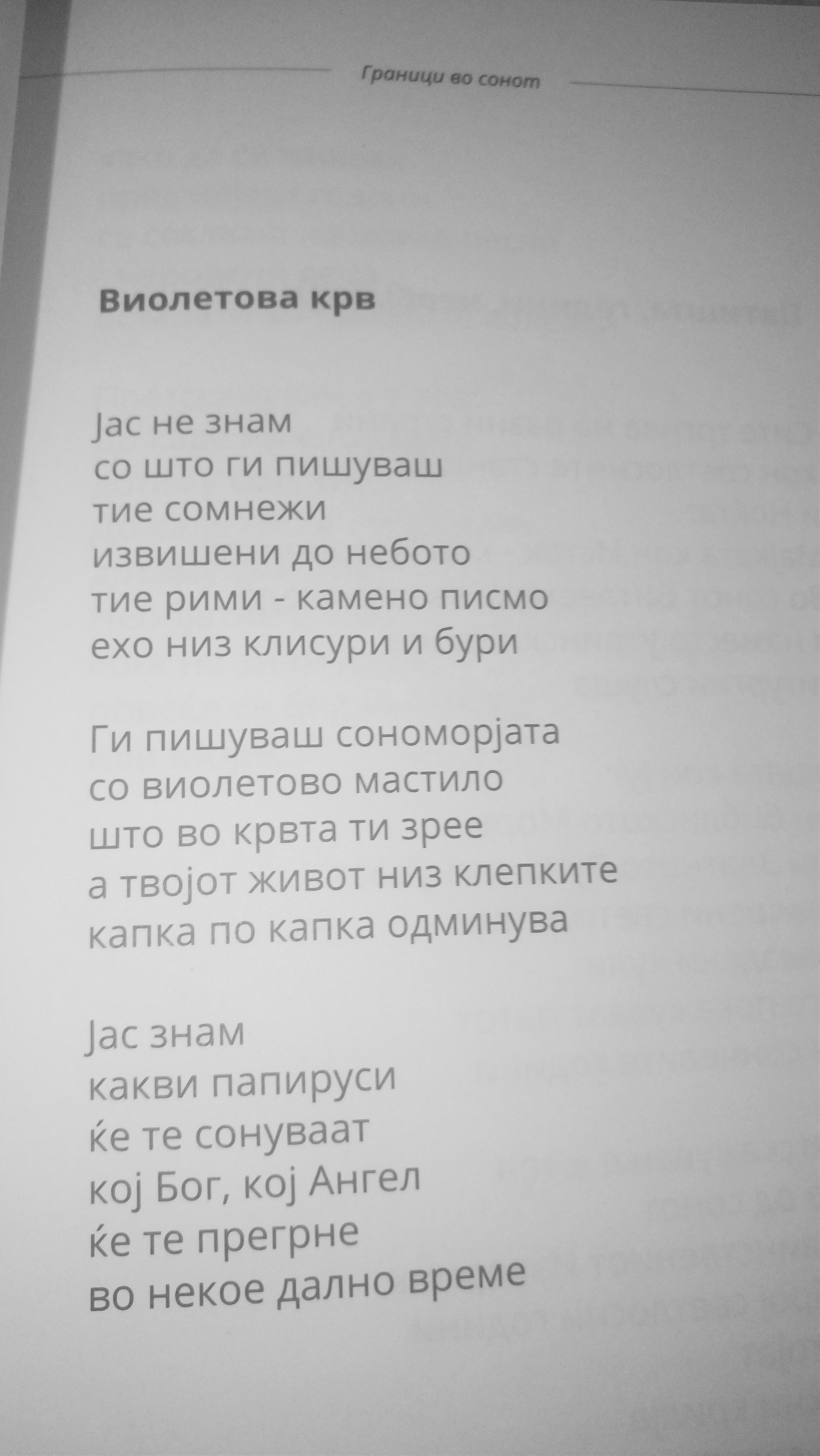 DSC_0975