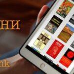 """""""Македоника"""" создаде нова апликација за бесплатно читање е-книги"""