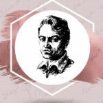 """Конкурс за поетска творба во чест на великанот Анте Поповски – """"Антево слово"""""""