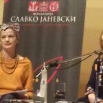 """Роман на годината за 2018 е """"Некој бил тука"""" од Николина Андова -Шопова"""