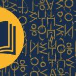 Светскиот ден на книгата и авторското право се одбележува на денешен ден