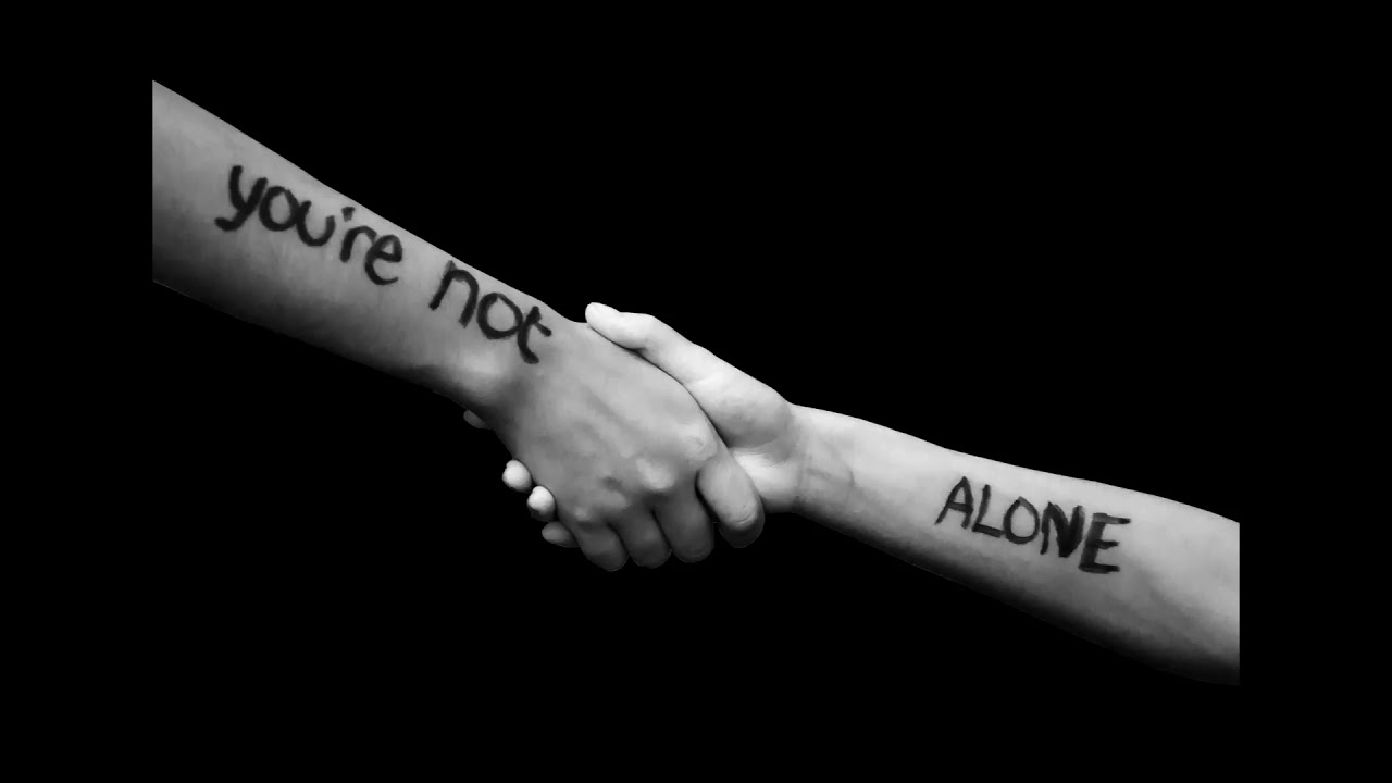 Текст за сите што се чувствуваат осамено