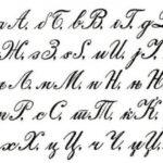 На денешен ден утврдена е македонската азбука и бил воведен правописот
