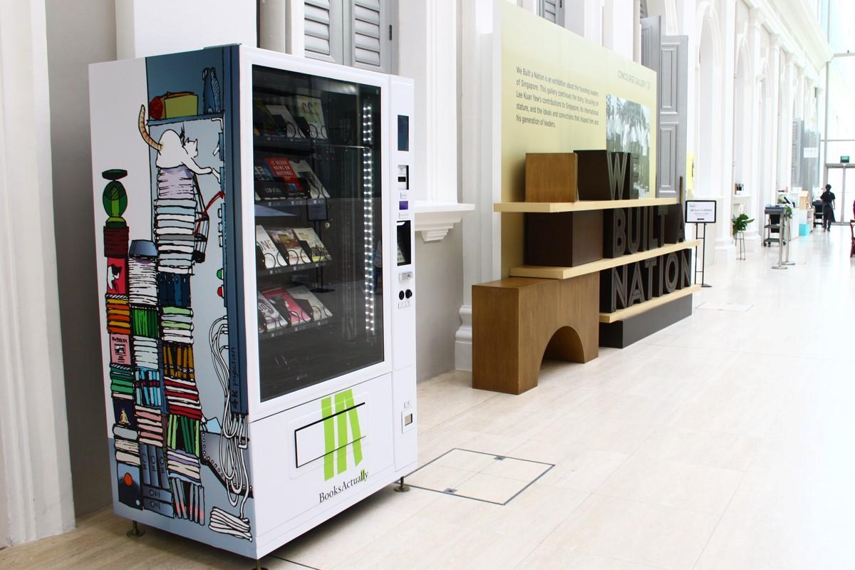Автоматски машини за продажба на книги кои одамна постојат во светот, но кај нас ги нема