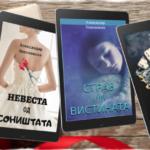 Интервју со Александар Николовски: млад писател на кој му претстои блескава кариера