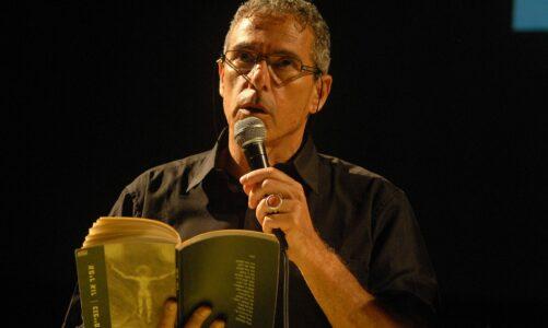 Амир Ор – добитник на Златниот венец на поезијата за  2020