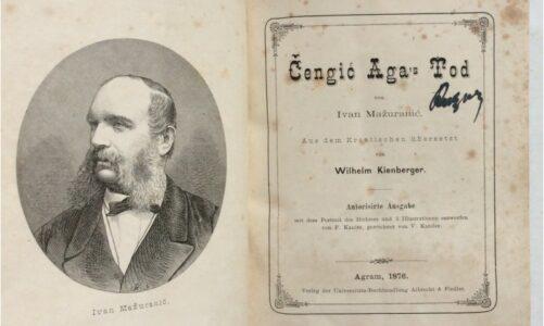 Предлог книга – Смртта на Смаил-ага Ченгиќ од Иван Мажураниќ