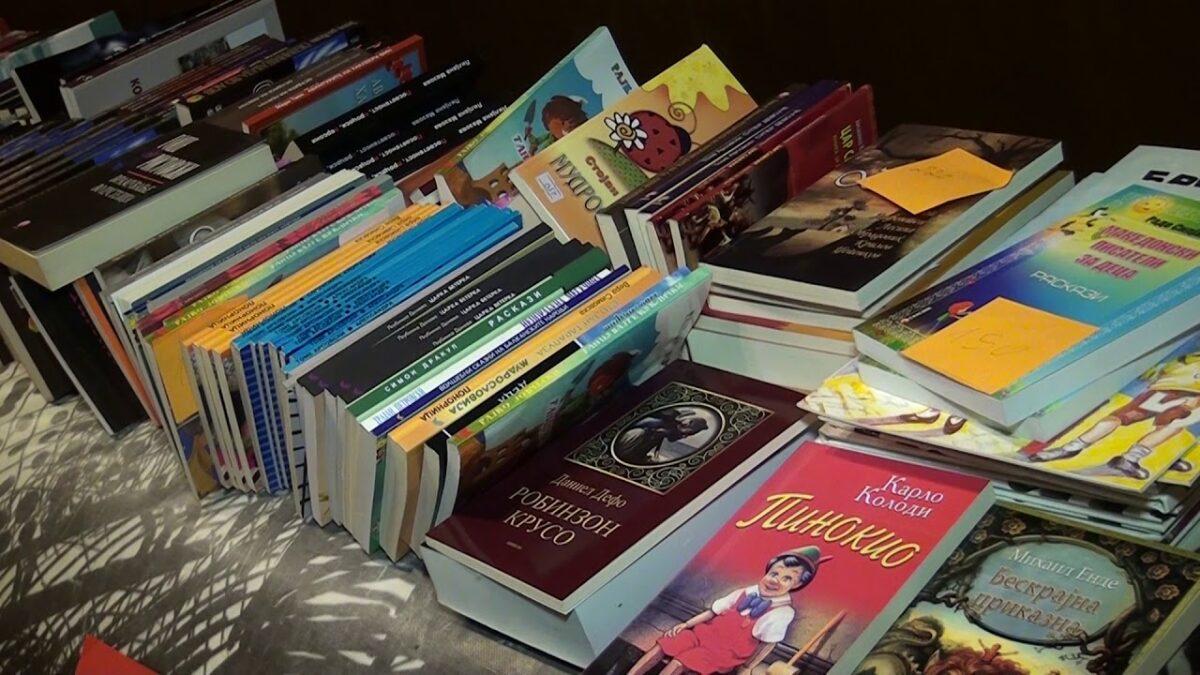 Саем на книга ќе се одржи и оваа година кај нас од 8-ми до 14-ти Септември!