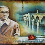 Поезија од југословенскиот писател Иво Андриќ