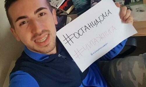 Интервју со Душко Трифуновски, амбициозен и млад македонски автор