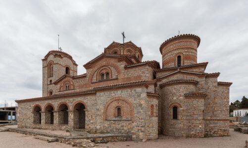Охрид – Рајко Жинзифов