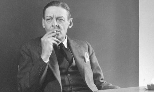 Т.С. Елиот – американски нобеловец со британско срце