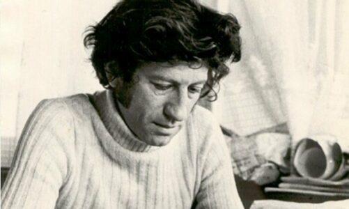 Данило Киш, југословенски писател со светско реноме