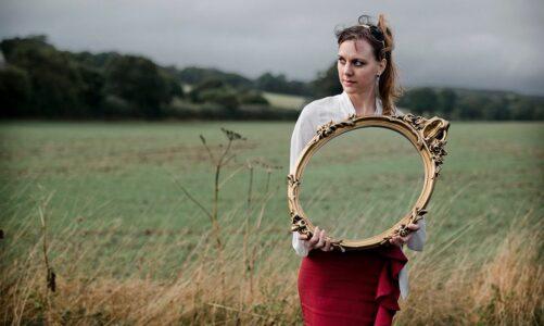 Чисто огледало – Руми
