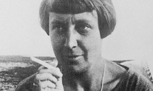 На денешен ден е родена поетесата Марина Цветаева чии дела се вбројуваат во најдобрите од руската книжевност