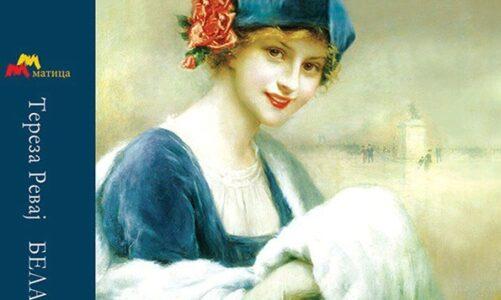 """Предлог за оваа седмица – """"Белата светлина во Париз"""" од Тереза Ревај"""