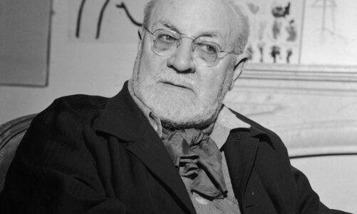 Анри Матис, претставник на модерното европско сликарство