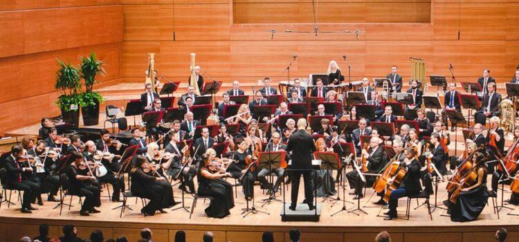 """Филхармонија ќе ја испрати оваа година со последниот концерт насловен """"Нова Година – нов почеток!"""""""
