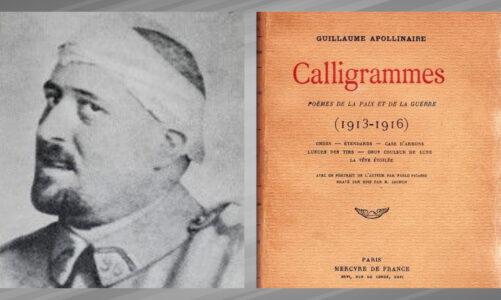 Гијом Аполинер – творец чии дела пркосат на времето