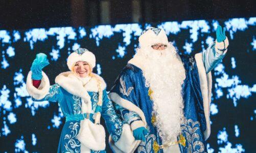 Легендата за Дед Мороз и Снегурочка