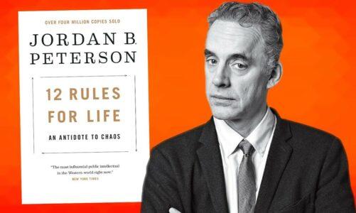 12 правила за живот според Џордан Питерсон