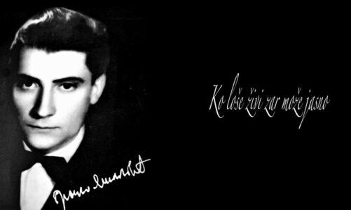 Бранко Миљковиќ  – принцот на српската поезија