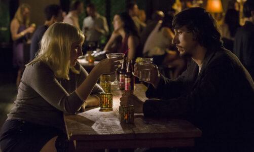 Една ноќ во барот