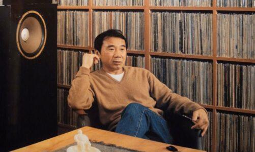 Харуки Мураками и неговата страст за џез музиката