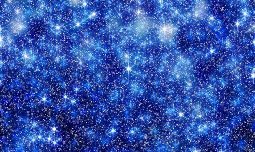 Небо од светилки