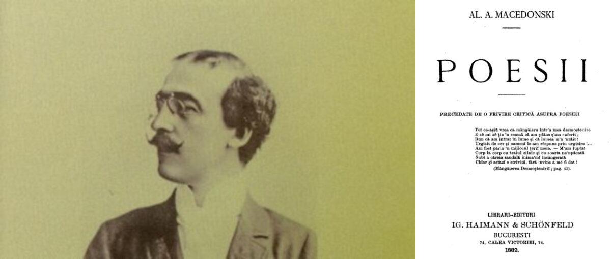 Александру Македонски - еден од најголемите романски поети, симболист и франкофон