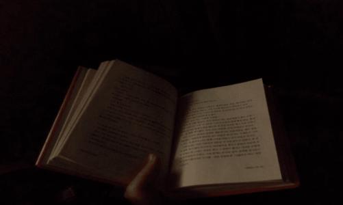 За темите – Анастасија Лефкоска