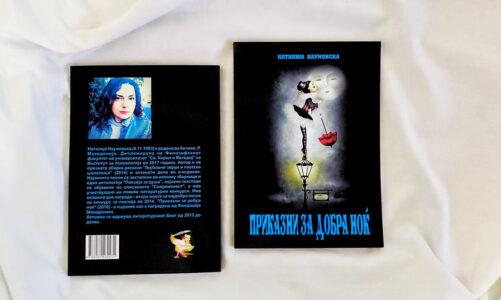 """Факти за книгата """"Приказни за добра ноќ"""""""