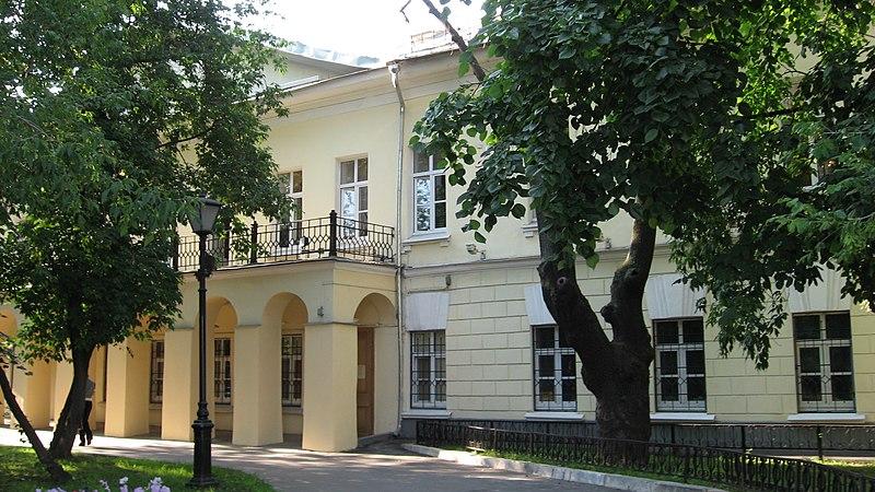 Куќата на Гогољ (денес музеј)