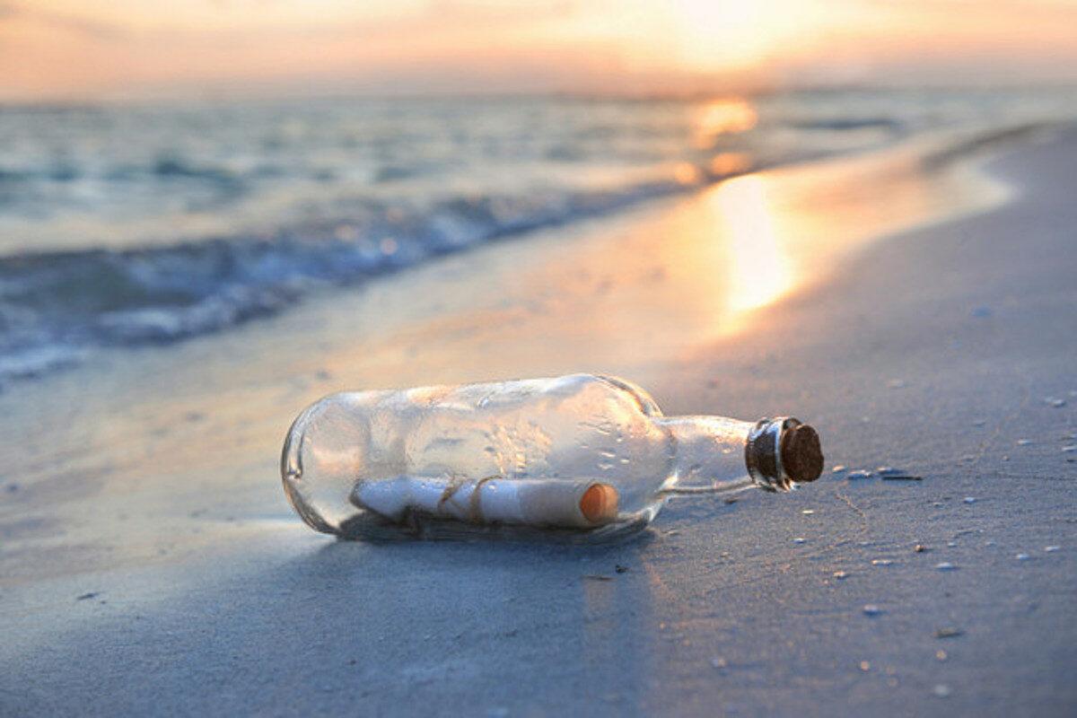 Писмо за сивата вода – Мирослав Трајковски